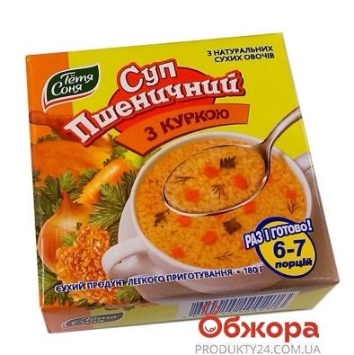 Суп Тетя Соня пшеничный с курицей 180 гр. – ИМ «Обжора»