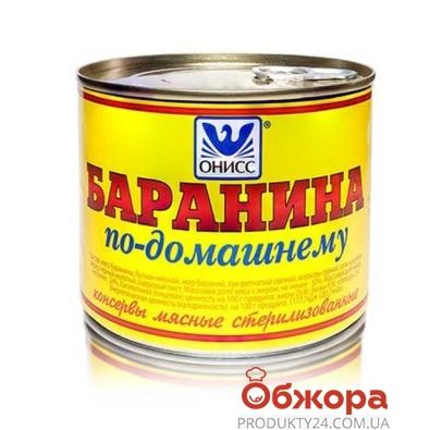 Консерва Онисс тушенка баранина по домашнему ж/б ключ 525 гр. – ИМ «Обжора»