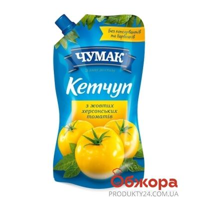 Кетчуп Чумак 280г из желтых томатов д/п – ИМ «Обжора»