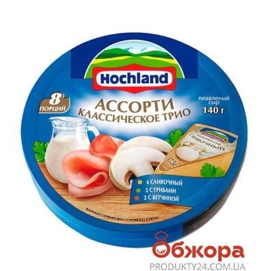 Сыр Хохланд ассорти Quattro 140 г – ИМ «Обжора»