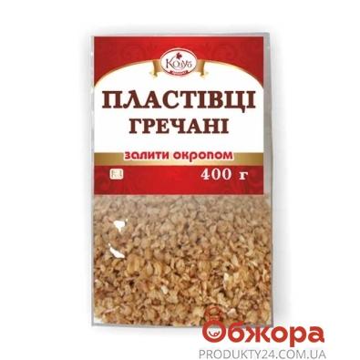Хлопья Козуб гречневые 400 гр. – ИМ «Обжора»