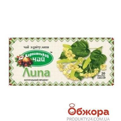 Чай Карпатский чай Липа 20п*1,5 г – ИМ «Обжора»