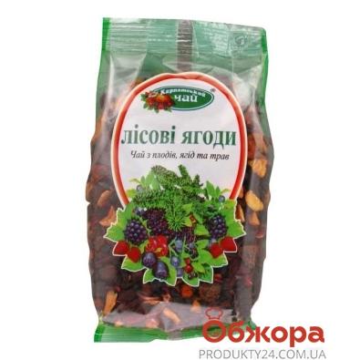 Чай Карпатский чай лесные ягоды 100 г – ИМ «Обжора»