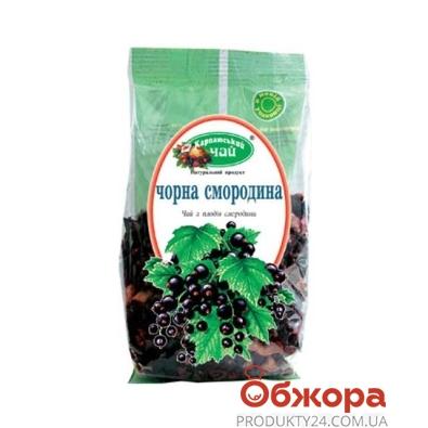 Чай Карпатский чай черная смородина 100 г – ИМ «Обжора»