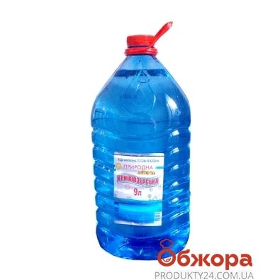 Вода Кривоозерская 9 л. – ИМ «Обжора»