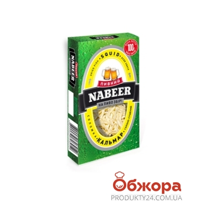 Кальмар Набир (NABEER) филе соломка 100 г – ИМ «Обжора»