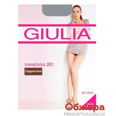 Колготки Джулия (GUILIA)  Vanessa 20 Cappuccino 2 – ИМ «Обжора»