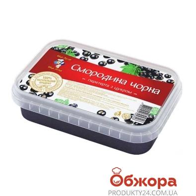 Замороженная смородина Рудь перетёртая с сахаром 250 г – ИМ «Обжора»