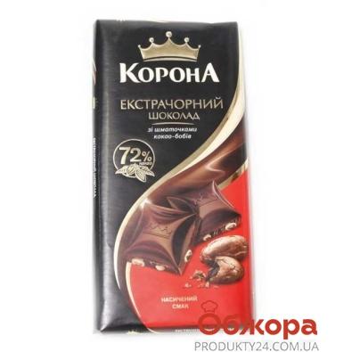 Шоколад Корона 87г экстра черный какао бобы – ИМ «Обжора»