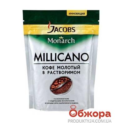 Кофе Якобс (Jacobs) Монарх Миликано 38 г – ИМ «Обжора»