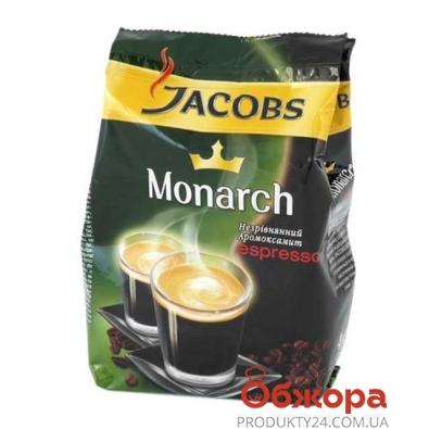 Кофе Якобс (Jacobs) Монарх Эспресо 75 г – ИМ «Обжора»