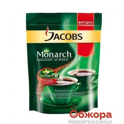 Кофе Якобс (Jacobs) Монарх 400 г – ИМ «Обжора»