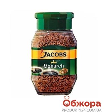 Кофе Якобс (Jacobs) Монарх 220 г – ИМ «Обжора»