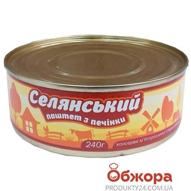 Паштет Онисс 240г селянский ж/б – ИМ «Обжора»