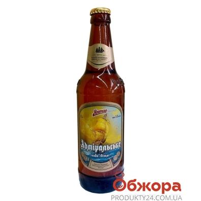 Пиво Янтарь 0.5л Адмиральское – ИМ «Обжора»