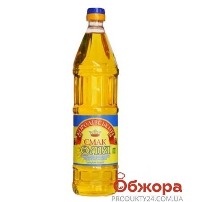 Подсолнечное масло нерафинированное в/с Королевский Смак 920 мл – ИМ «Обжора»