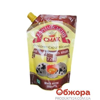 Майонез Королевский Смак 380г Европейский на переп.яйцах 72% д/п – ИМ «Обжора»