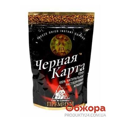 Кофе Черная карта Премиум 100 г – ИМ «Обжора»
