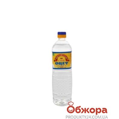 Уксус  Королевский Смак столовый 9%  925 г – ИМ «Обжора»