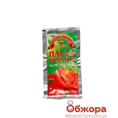 Томатная паста Королевский Смак 70 г – ИМ «Обжора»