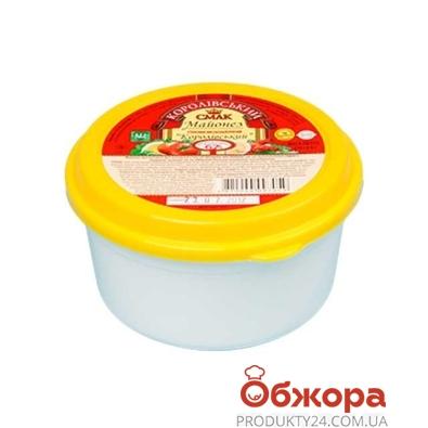 Майонез Королевский Смак 210г Королевский 67% п/стак – ИМ «Обжора»