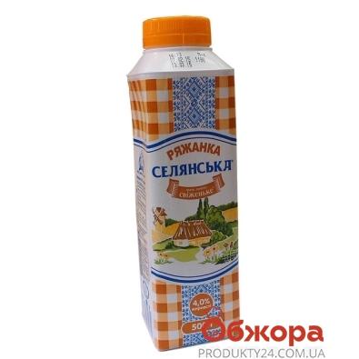 Ряженка Селянское 4% 500 г – ИМ «Обжора»