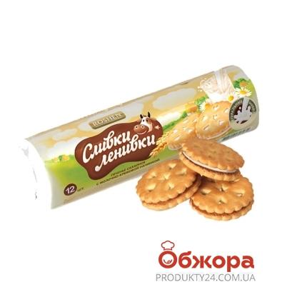 Печенье Рошен (Roshen) Сливки ленивки 170 г – ИМ «Обжора»