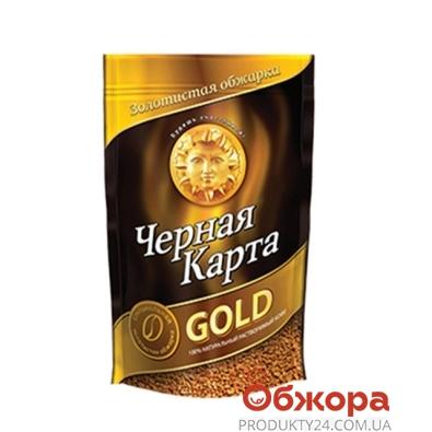 Кофе Черная карта Gold 75 г – ИМ «Обжора»