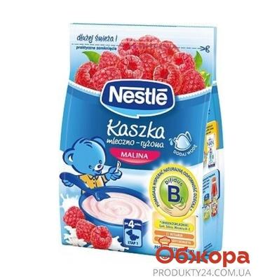 Каша Нестле (Nestle) молочный рис малина с бифидобактериями 160 г – ИМ «Обжора»