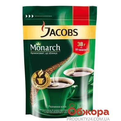 Кофе Якобс (Jacobs) Монарх 38 г – ИМ «Обжора»