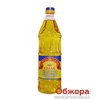 Подсолнечное масло рафинированное Королевский Смак 1,84 л – ИМ «Обжора»
