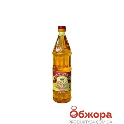 Подсолнечное масло нерафинированное 1с  Королевский Смак Запашна 460 мл – ИМ «Обжора»