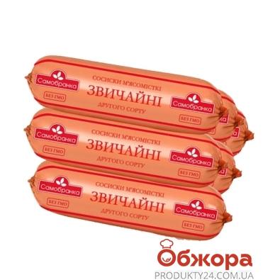 Сосиски Юбилейный Самобранка Обычные 2 с – ИМ «Обжора»