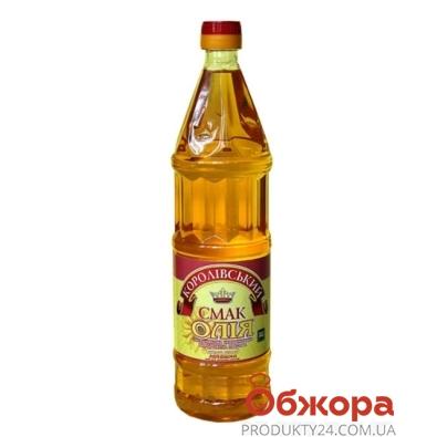 Подсолнечное масло нерафинированное Королевский Смак 1с Запашна 1,84 л – ИМ «Обжора»