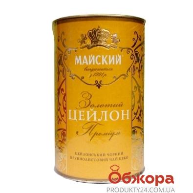 Чай Майский Золотой Цейлон Премиум 85 г – ИМ «Обжора»