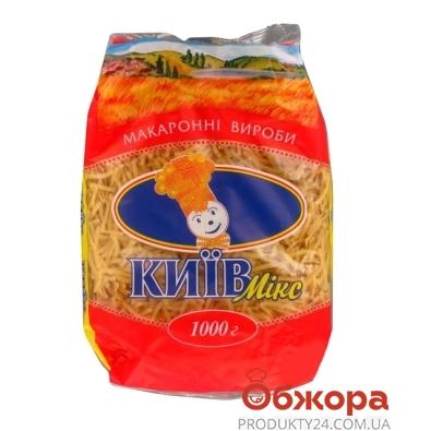Лапша Киев-микс 1 кг – ИМ «Обжора»