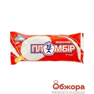 Мороженое Хладик Эскимо пломбир 75 г – ИМ «Обжора»