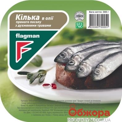 Килька Флагман (Flagman) Балтийская с травами 300 г – ИМ «Обжора»