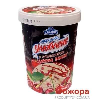 Мороженое Хладик Зимняя вишня 500г карт. ст. – ИМ «Обжора»
