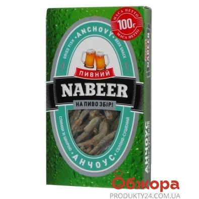 Анчоус Набир (NABEER) спинки 100 г – ИМ «Обжора»