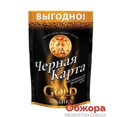 Кофе Черная карта Gold 285 г – ИМ «Обжора»