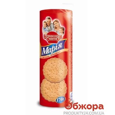 Печенье Домашнее свято Мария 170 г – ИМ «Обжора»
