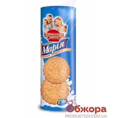 Печенье Домашнее свято Мария молоко 170 г – ИМ «Обжора»