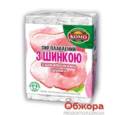 Сыр плавленый Комо шинка 55% 90 г – ИМ «Обжора»
