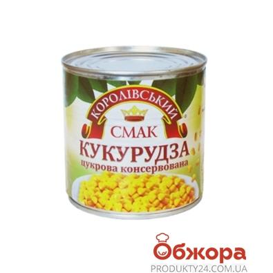 Кукуруза Королевский Смак премиум 425 г – ИМ «Обжора»