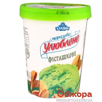 Мороженое Хладик Любимое фисташковое 500 г – ИМ «Обжора»