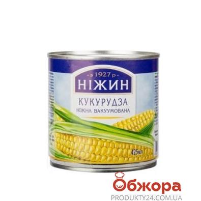 Кукуруза Нежин Нежная 340 г – ИМ «Обжора»