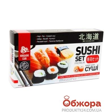 Экона Набор для суши – ИМ «Обжора»