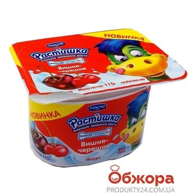Йогурт Растишка Вишня-черешня 1,5% 115 г – ИМ «Обжора»