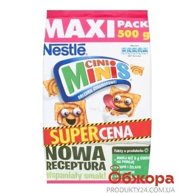 С/З Нестле (Nestle) 500г Сини-Мини Готовый завтрак – ИМ «Обжора»